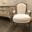 French Louis XVI Style Armchair, Circa 1880 - picture 1