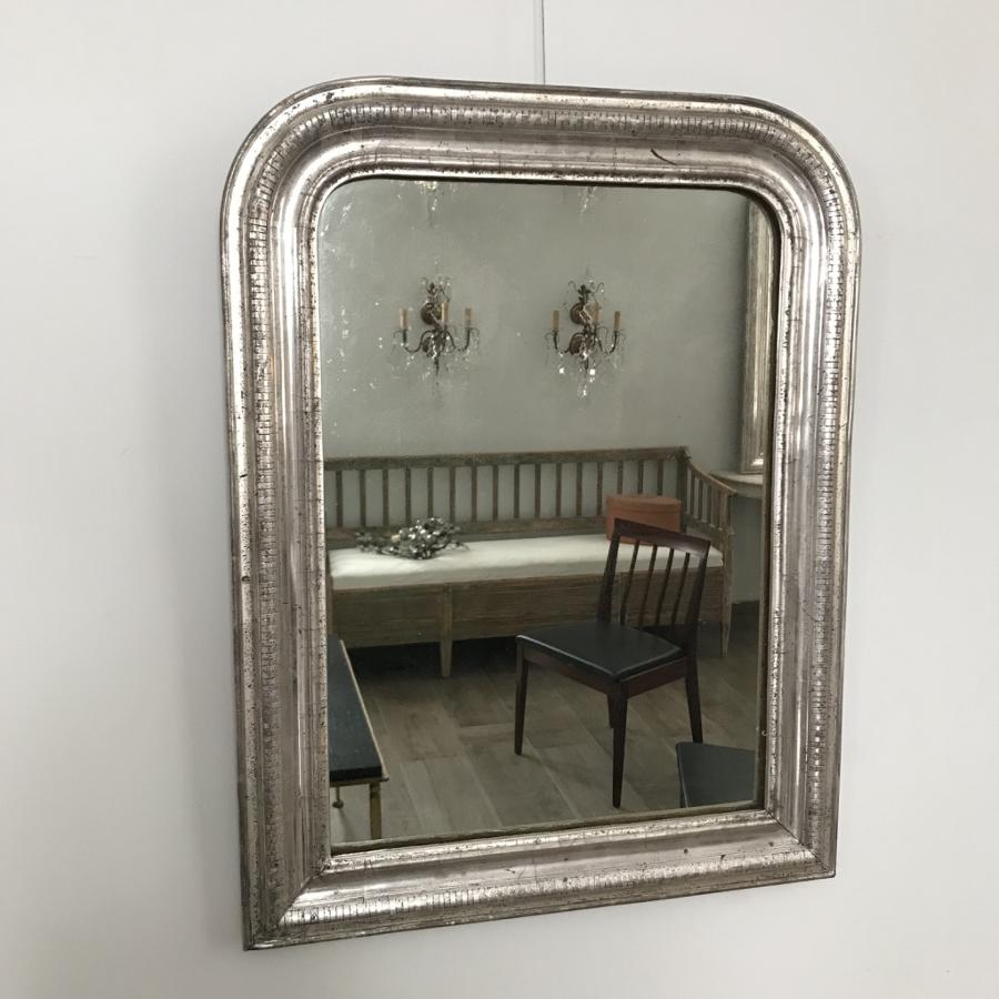 Louis Philippe Silver Leaf Mirror, Circa 1840